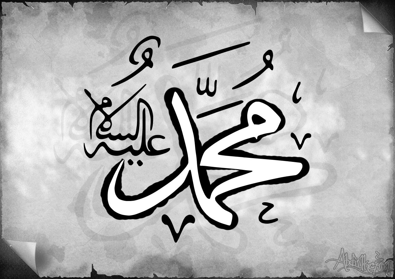 allah-rasulu-imam-huseyne-agliyor