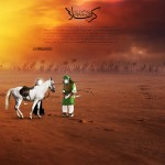 ashoraa___karbala_by_jaffar_style-d4h9h33