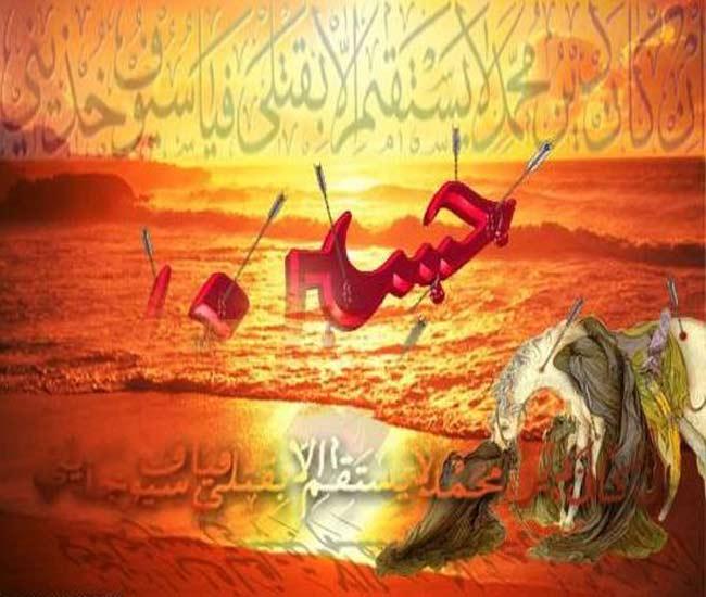 imam-huseyin-in-ahlaki-ozellikleri