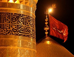 pirim-imam-huseyin