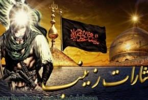 Azerice Sinezen Ay Gardaşım