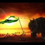 imam_huseyine_yas