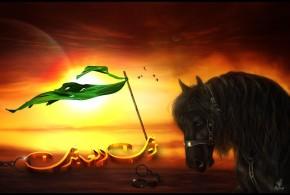 İmam Hüseyin'e Yas Tutmak Bid'at mıdır?