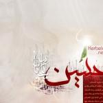 imam_hussein