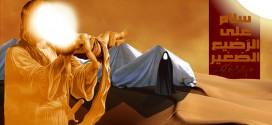 EY SU YERİNE KAN İÇEN DİLSİZ BALAM…