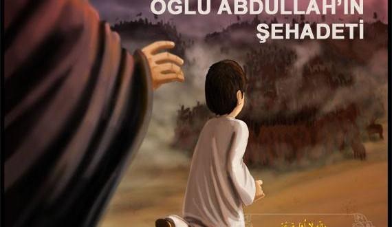 Kerbela'da İmam Hasan Yadigarı'nın Şehadeti